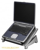 Podstawa pod laptopa Fellowes (8032001)